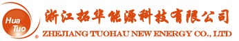 ZHEJIANG TUOHUA NEW ENERGY CO., LTD